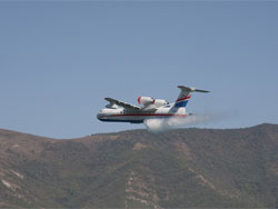 Water aviation show